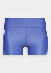 Under Armour - ISO CHILL SHORTY - Tights - starlight - 3