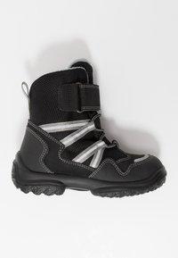 Superfit - SNOWCAT - Zimní obuv - schwarz/grau - 1