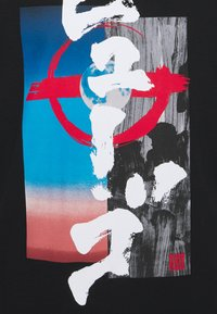 HUGO - DAMURAI - Print T-shirt - black - 2