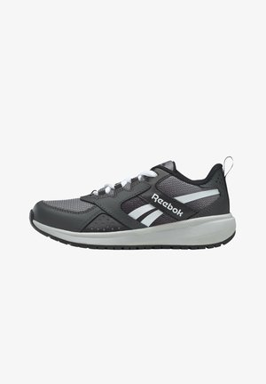 ROAD SUPREME 2.0 CORE RUNNING - Sports shoes - grey