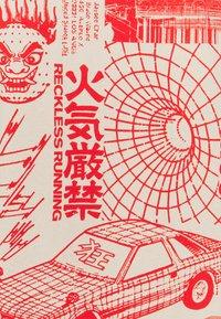 Edwin - TOKYO SABOTAGE UNISEX - Print T-shirt - sand/beige/offwhite - 2