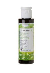 Korres - BASIL LEMON SURPRISE YOUR BODY SET - Bath and body set - - - 1