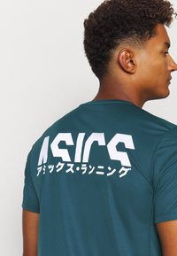 ASICS - KATAKANA  - T-shirt print - magnetic blue - 3