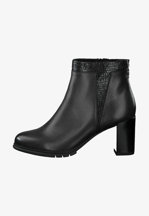 Kotníková obuv - anthrac/struct