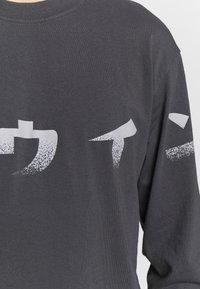 Edwin - IMPRINT - Long sleeved top - ebony - 5