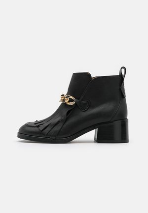 MAHE  - Ankle boots - black