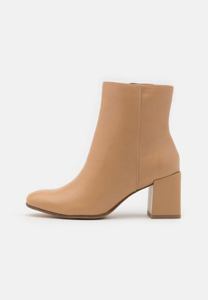 Classic ankle boots - almond