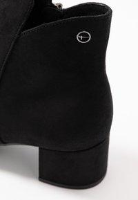 Tamaris - WOMS - Ankle boots - black - 2