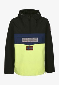 Napapijri - RAINFOREST SUMMER BLOCK - Windbreaker - sunny yellow - 0