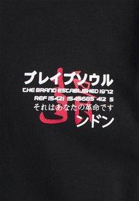 Brave Soul - Sweatshirt - black - 2