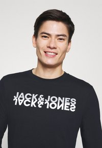 Jack & Jones - JACJONES LOUNGE TEE - Pyjama top - dark navy