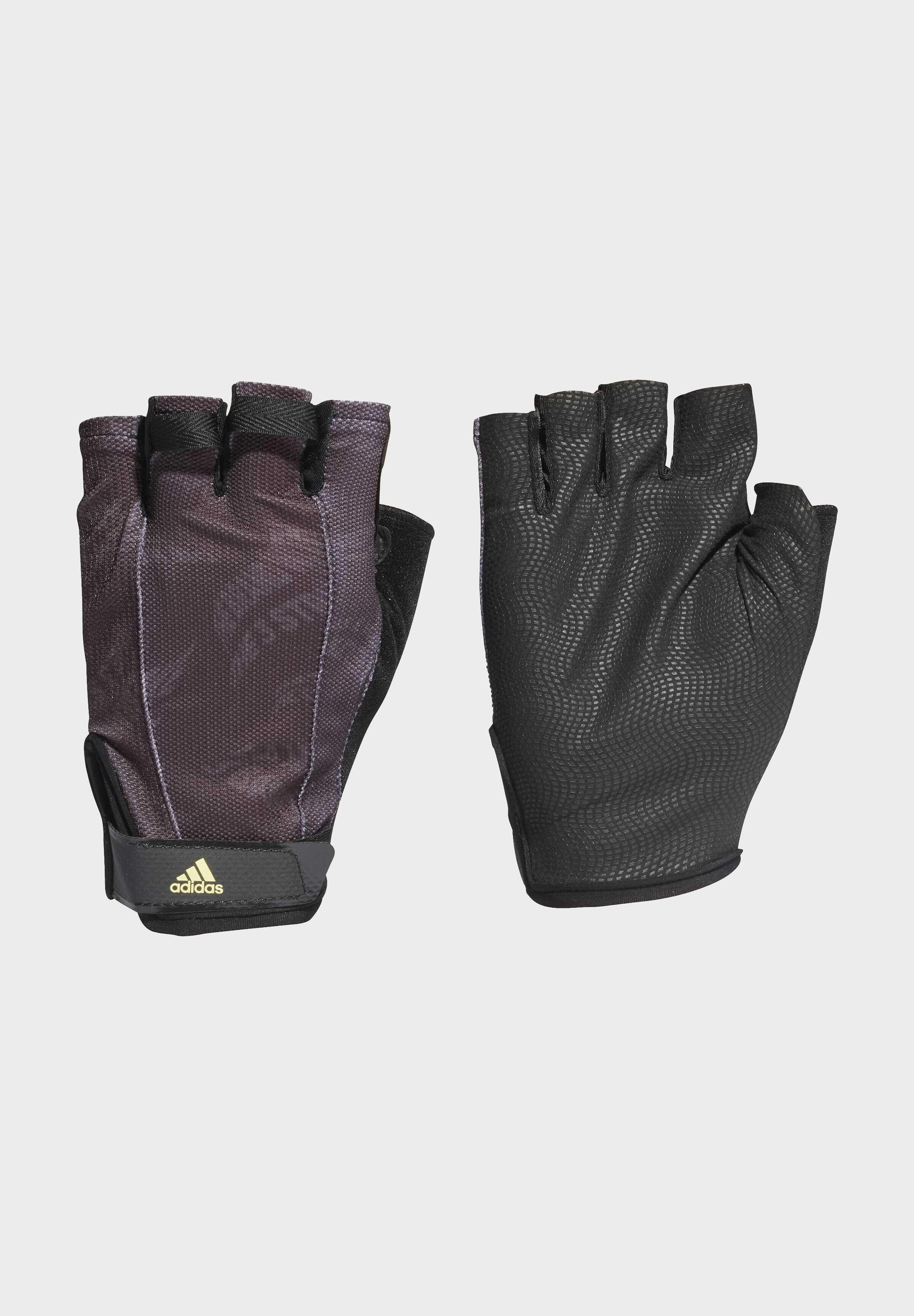 Men 4ATHLS  GR - Fingerless gloves