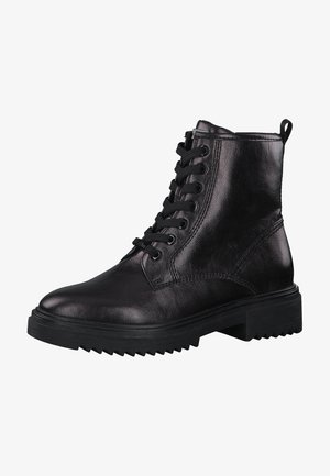 Lace-up ankle boots - black metal