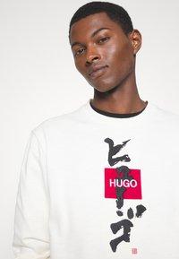HUGO - DONGIRI - Sweatshirt - natural - 3