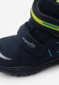 Superfit - HUSKY - Botas para la nieve - blau/grün - 5