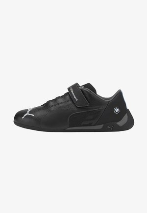 Sports shoes -  black