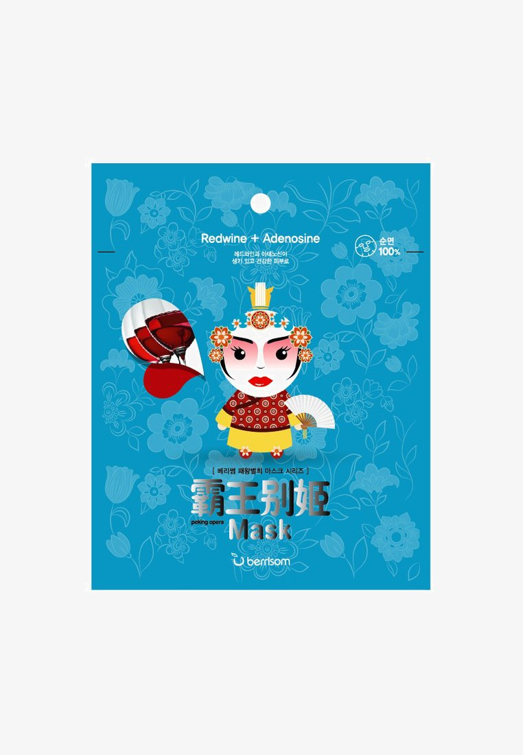 Berrisom - PEKING OPERA MASK QUEEN 3 PACK - Masker - neutral