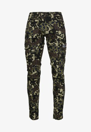 Cargo trousers - green camo