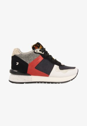Trainers - beige/grey/light red