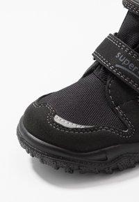 Superfit - HUSKY - Winter boots - schwarz/grau - 5