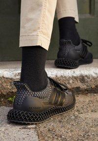 adidas Performance - ULTRA4D 5.0 - Matalavartiset tennarit - cblack/cblack/carbon - 3