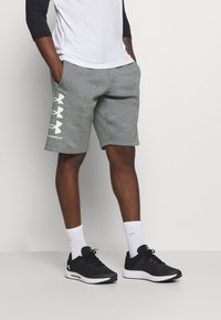 Under Armour - Sports shorts - pitch gray/light heather - 0