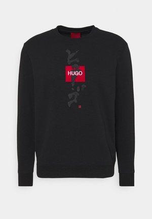 DONGIRI - Sweatshirt - black