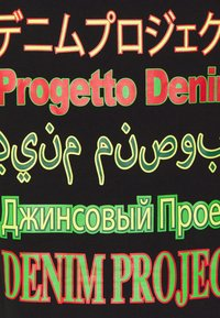 Denim Project - Felpa - black - 6