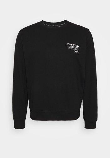 SHENRON - Sweatshirt - black