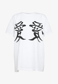 NEW girl ORDER - LUCKY DRAGON - T-shirt z nadrukiem - white - 3