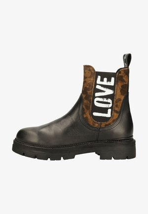 Platform ankle boots - blackanimalier