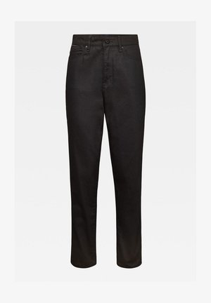 JANEH ULTRA HIGH MOM ANKLE - Jeans Straight Leg - pitch black