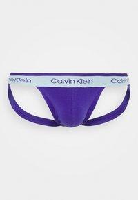 Calvin Klein Underwear - JOCK STRAP 5 PACK - Briefs - multi-coloured - 6