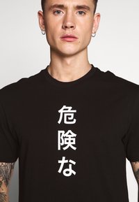 Only & Sons - UNISEX ONSLUNG REG TEE - T-shirts print - black - 4