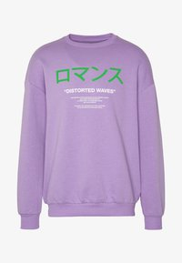 YOURTURN - Sweater -  lilac - 3