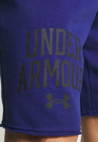 Under Armour - RIVAL SHORT - Sports shorts - regal - 4