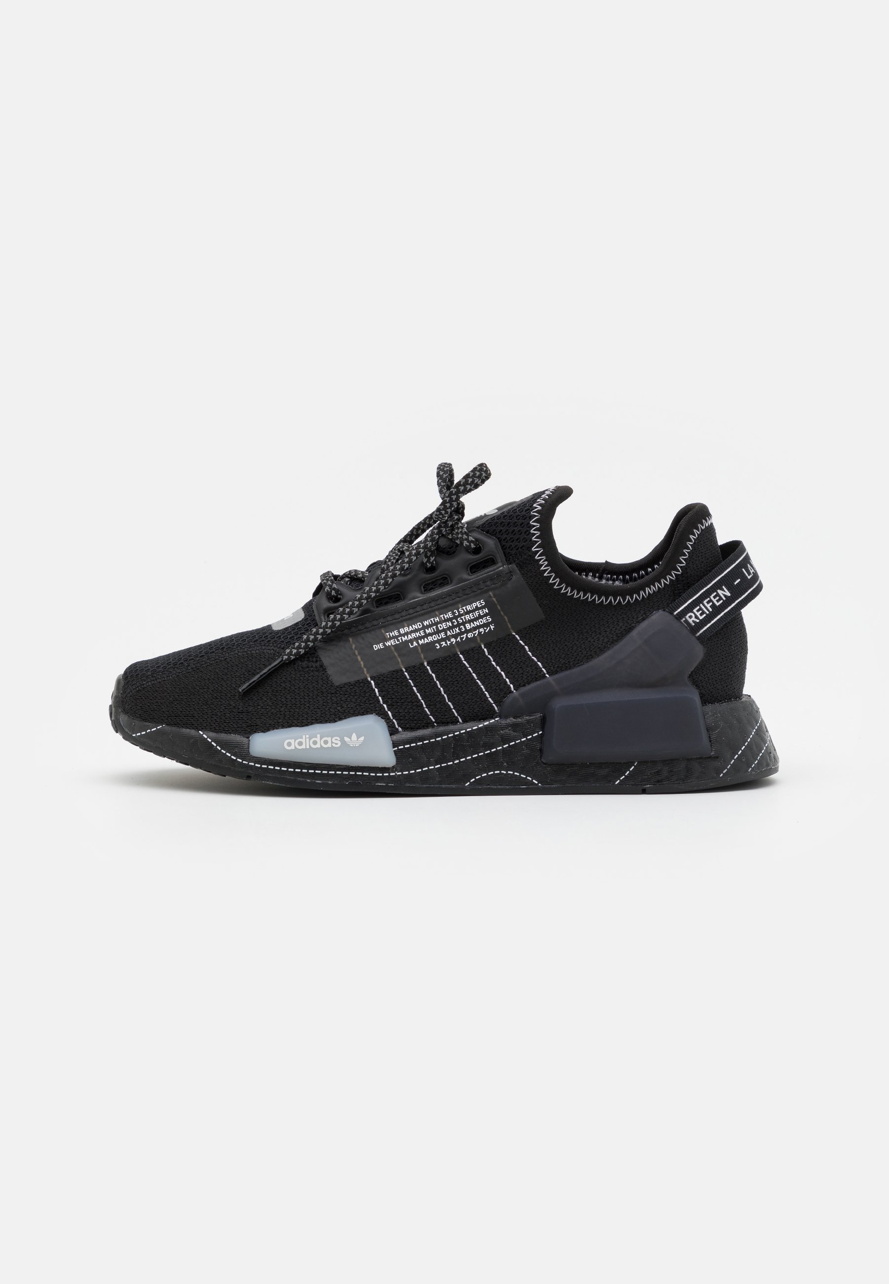 Kids NMD_R1.V2 UNISEX - Trainers