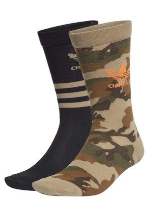 2 PACK - Sports socks - beige