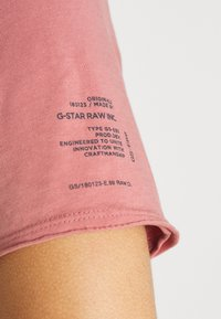 G-Star - MYSID OPTION SLIM - Print T-shirt - dusty rose - 5