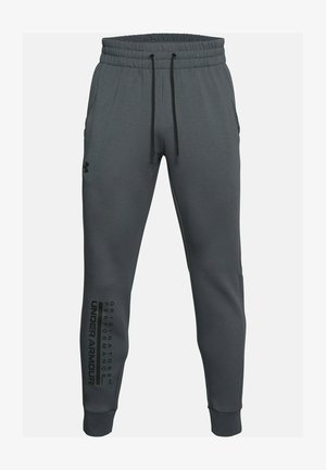 Tracksuit bottoms - pitch gray