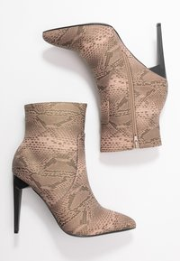 Glamorous Wide Fit - High heeled ankle boots - grey - 3