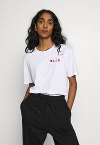 YOURTURN - T-shirt med print - white - 3