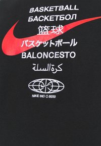 Nike Performance - TEE GLOBAL CONTENT  - Print T-shirt - black - 5