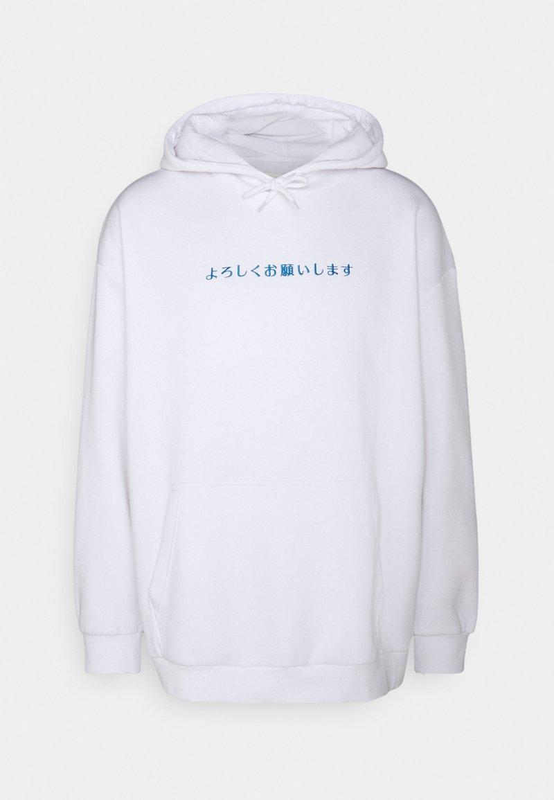 Pier One - Sweatshirts - white
