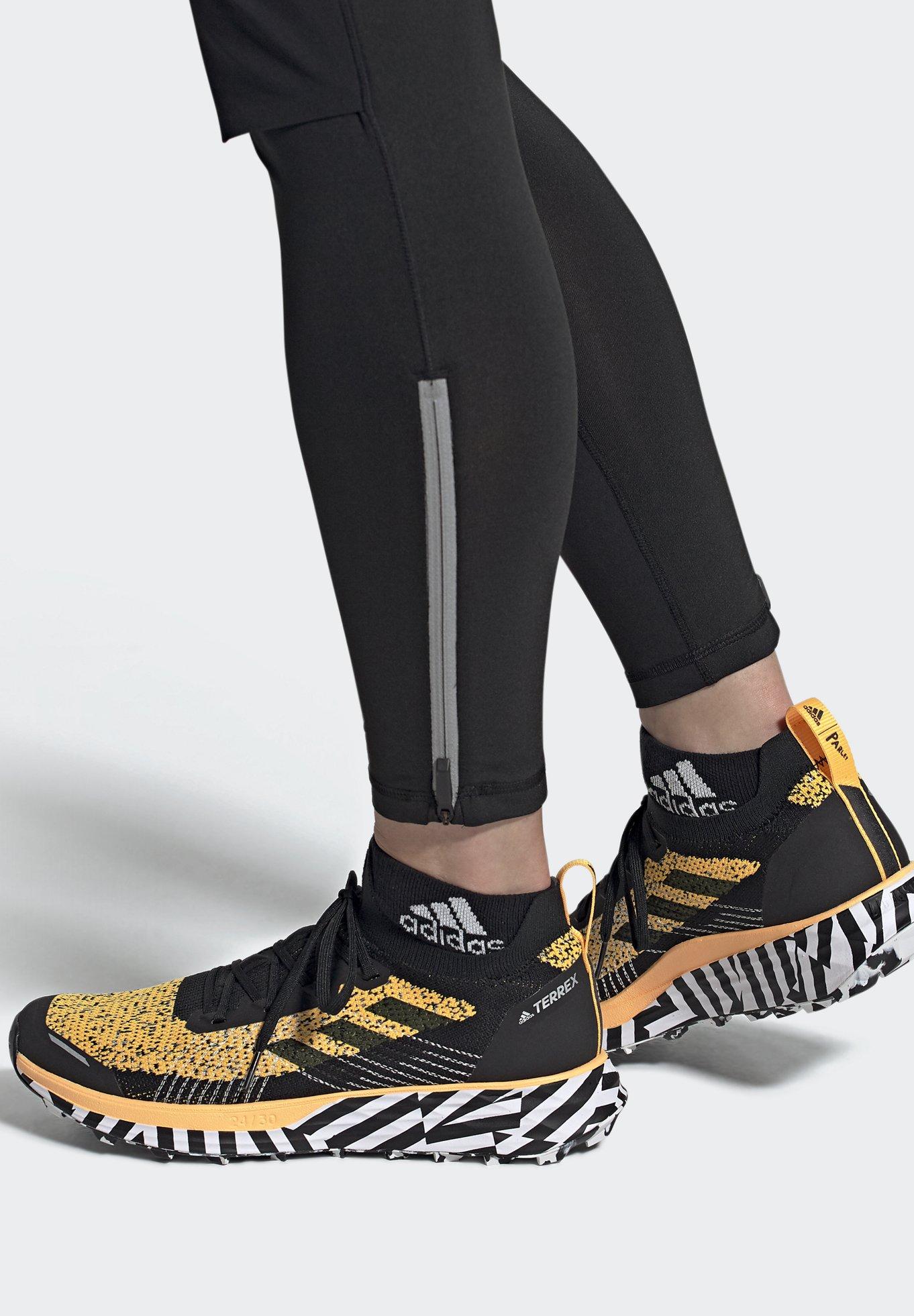 Confidencial Con rapidez Rebaño  adidas Performance TERREX TWO PARLEY TRAIL RUNNING SHOES - Zapatillas de  trail running - gold/amarillo - Zalando.es