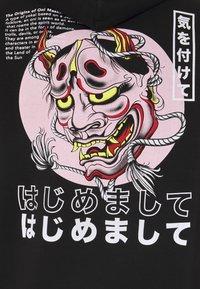 YOURTURN - TOKYO STREET HOODIE UNISEX - Mikina skapucí - black - 4