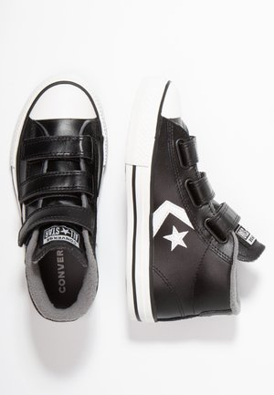 STAR PLAYER - High-top trainers - black/mason/vintage white
