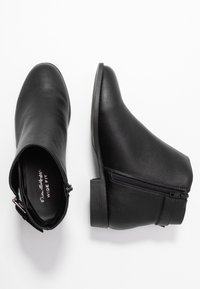 Miss Selfridge Wide Fit - BUCKLE DETAIL FLAT BOOT WIDE FIT - Ankle boots - black - 3