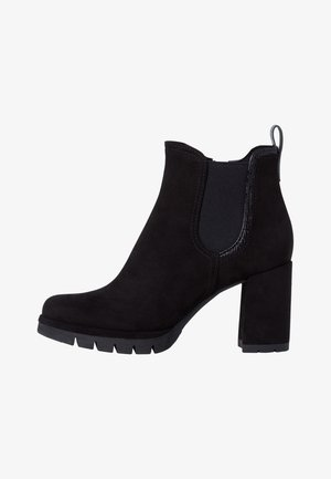 High heeled ankle boots - black comb