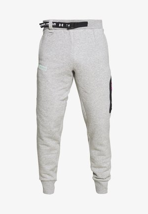 2.1 RIVAL - Pantalon de survêtement - halo gray/black/aqua foam